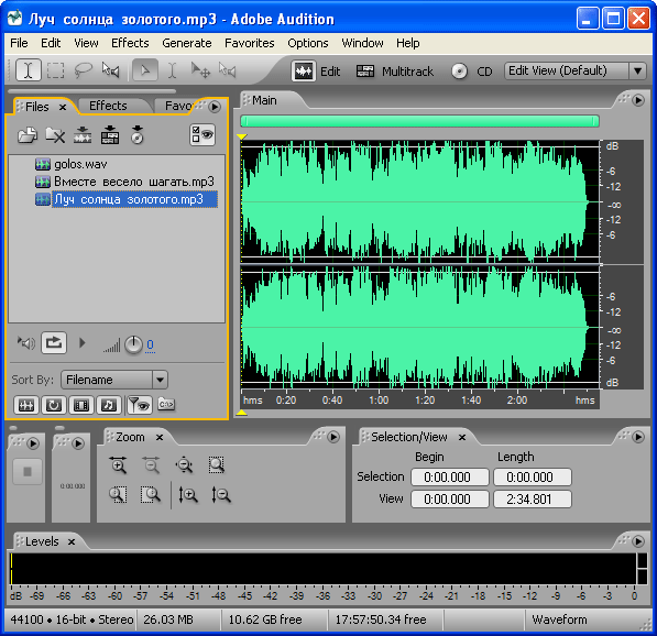 Плагин Waves Для Adobe Audition 1.5